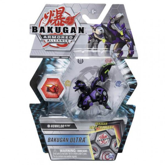Bakugan Armored Alliance: Ультра бакуган Холкор