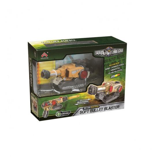 Баттлбот - Трансформер – Боевая Машина