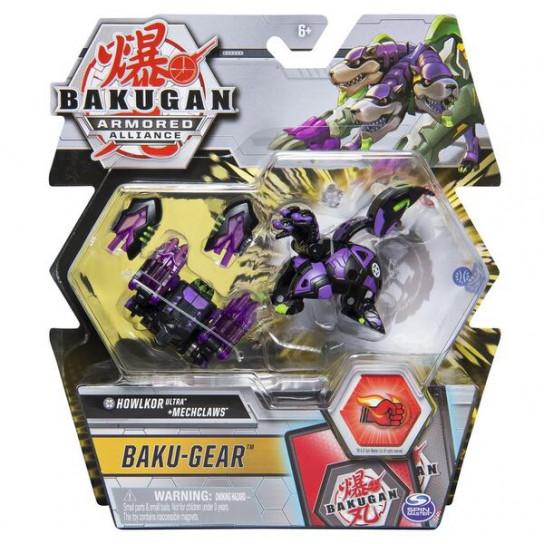 Bakugan Armored Alliance: Боевой Ультра бакуган с оружием Холкор