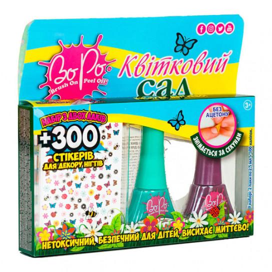 BoPo: набор из бирюзового и фиолетового лаков для ногтей и 300 стикеров Цветочный сад