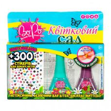 BoPo Набір з лаків (бірюзовий, фіолетовий) та 300 (трьохсот) стікерів для нігтів «Квітковий сад»