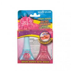 BoPo Набір з двох лаків для нігтів (блакитний і рожевий)