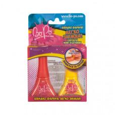 BoPo Набір з двох лаків для нігтів (червоний і жовтий)