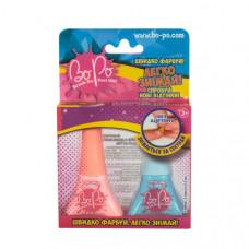 BoPo Набір з двох лаків для нігтів (персиковий і блакитний)