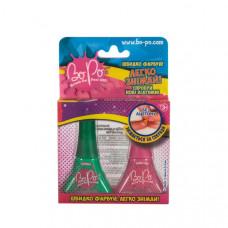 BoPo Набір з двох лаків для нігтів (зелений і рожевий)