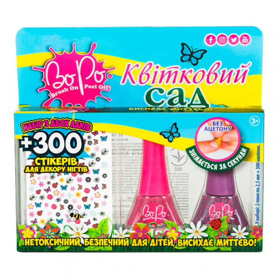 BoPo: набор из фиолетового и малинового лаков для ногтей и 300 стикеров Цветочный сад