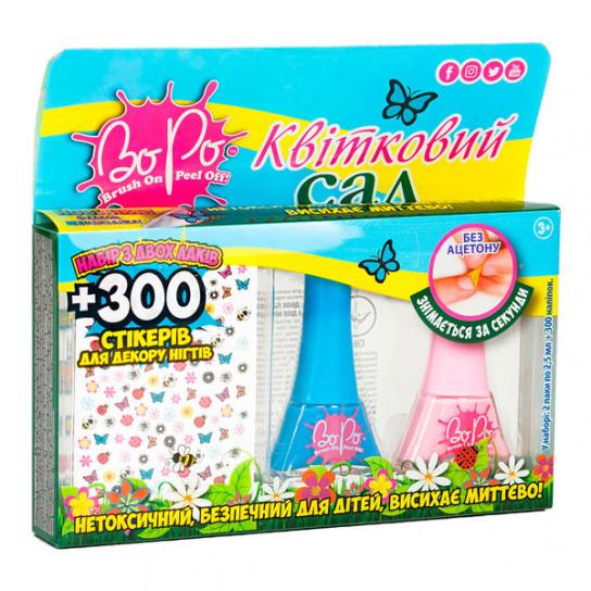 BoPo: набор из голубого и розового лаков для ногтей и 300 стикеров Цветочный сад
