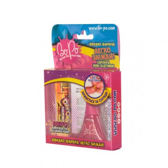 BoPo: Набор лак (ярко-розовый) и блеск для губ