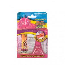 BoPo Набір з лаку для нігтів (яскраво-розовий) та блиску для губ