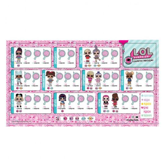 Игровой набор с куклой L.O.L. S4 - СЕКРЕТНЫЕ МЕССЕДЖИ (в ассорт., в дисплее)