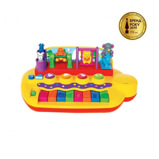 Пианино - Зверята На Качелях