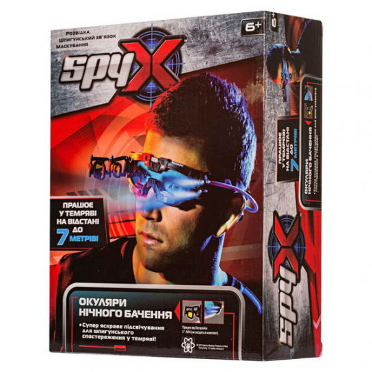 SPY X Шпионские очки ночного видения