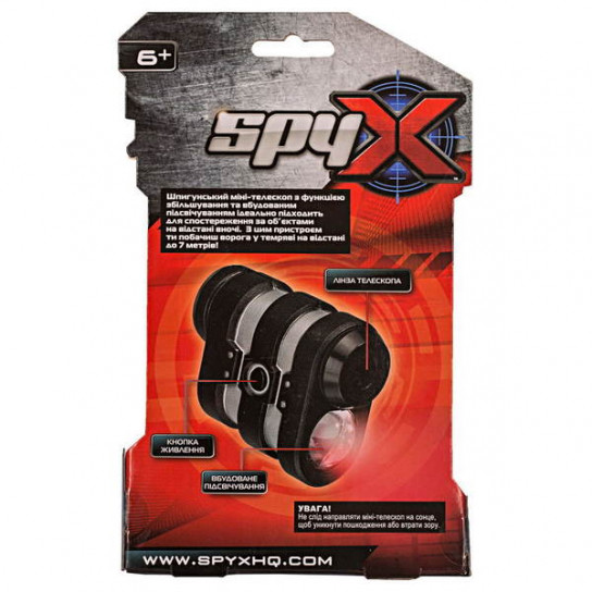 SPY X Шпионский мини-телескоп